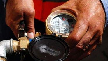 sostituzione contatori acqua roma